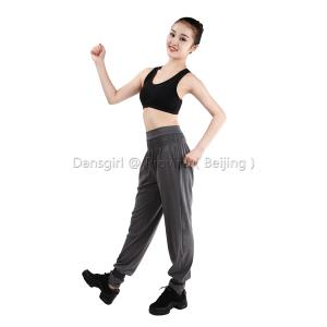 Women's Leisure Pants