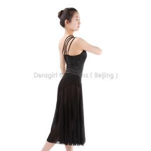Right shoulder with four straps skirt