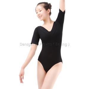 V Front and Back Short Sleeve Leotard