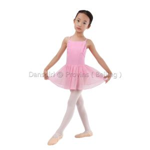 Kids Camisole Leotard with Soft Mesh Skirt