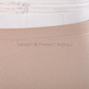Adult Skin Colored Seamless Underpants For Dance