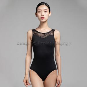 Sleeveless Leotard with D Lace