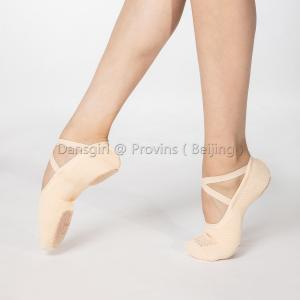 ICT Stretchy Dance Soft Shoes