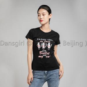 Short Sleeve Top With Printing