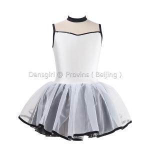 Adult Ballet Performance Tutu