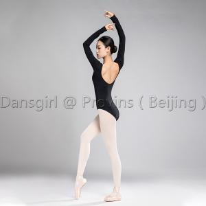 Long Sleeve Leotard (With Detachable Chest Pads)