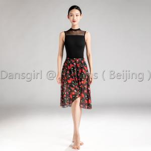Half Long Wrap Skirt
