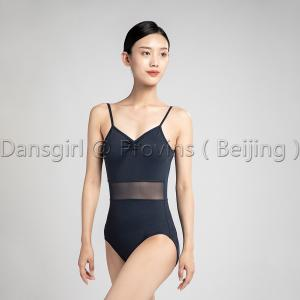 Pinch Front Camisole Leotard With Adjustable Straps