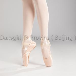 19 Ballet Pointe Shoes(No Free Shipping)