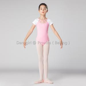 Kids Two-tone Short Sleeve Leotard