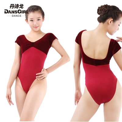 Two-tone Cap Sleeve Leotard