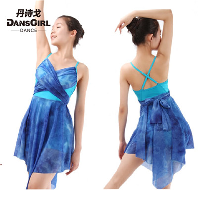Back Cross Camisole Leotard with Skirt