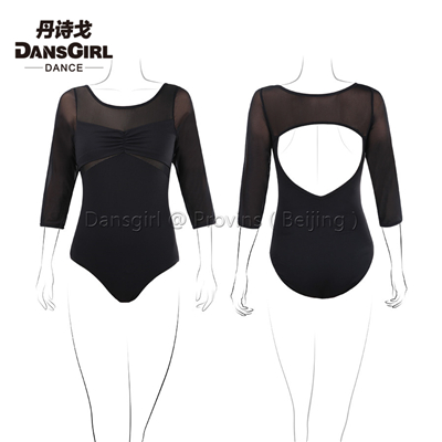 Bow Front Long Sleeve Leotard