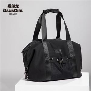Convenient Dance Bag with Large Capacity(No Free Shipping)