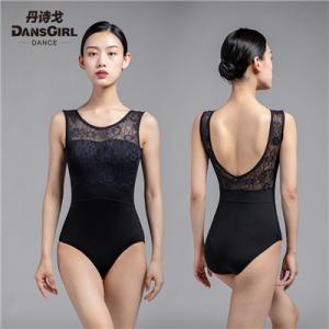 Tank Leotard with D Lace