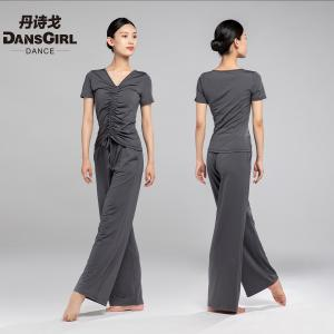Tie Waist Long Pants