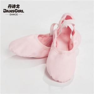 Stretch Twill Split Sole Ballet Dance Shoes