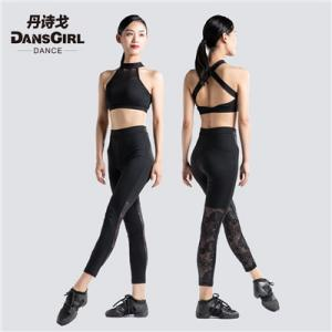 Adult Leggings With D Lace
