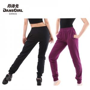 Long Pants with Elastic Waistband