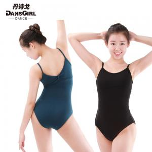 Round Neck Pinch Back Camisole Leotard