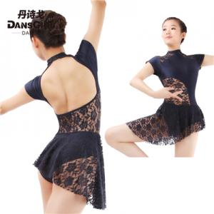 Turtle Neck Cap Sleeve Leotard with Lace Skirt