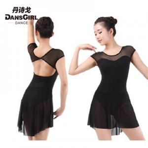 Cap Sleeve Leotard with Mesh Dress