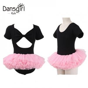 Short Sleeve and Bow Back Leotard With Tutu Skirt