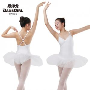Camisole Leotard with Tutu for Adult