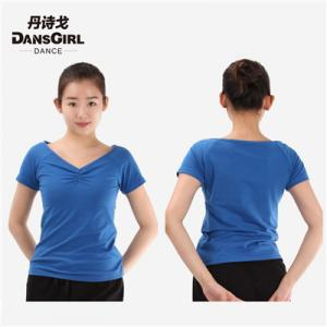 Pinch Front Short Sleeve Top