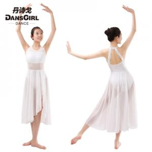 Lyrical Dance Skirt for Adults