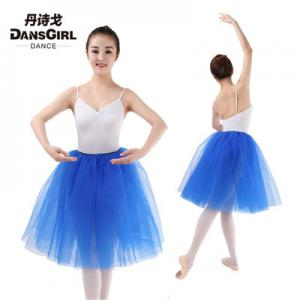 Adult Romantic Three Layers Long Half Tutu