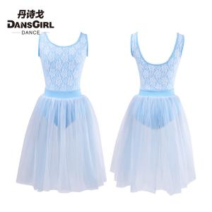 Cotton Lycra Tank Leotard with Tutu Skirt