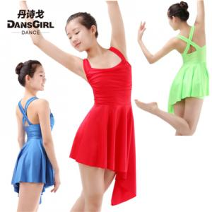 Irregular Hem Spandex Performance Dress