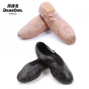 Slip-on Jazz Shoes with Elastic Top Piece