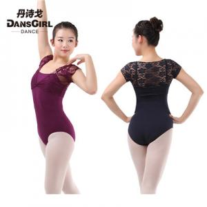 Mesh Back & Cap Sleeve Leotard