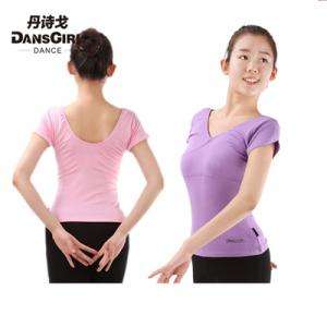 Overlap Front U Back Short Sleeve Top