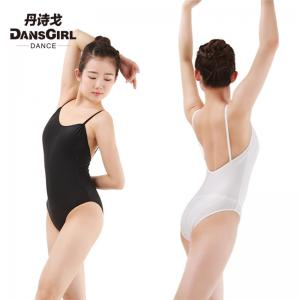 Camisole Basic Leotard (No Lining)