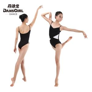 2017 Adult Two-tone Camisole Leotard
