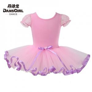 Puffy Sleeve Leotard With Short Ballet Tutu Skirt
