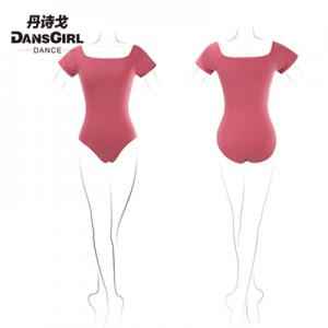Square Neck Leotard(New Material)