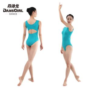 Adult Tank Leotard With Hole Back