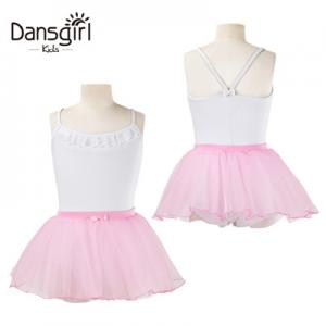 Ballet Short Tutu Skirt with Bow
