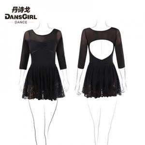 Adult Lace Short Skirt