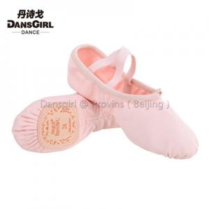 Split Sole Ballet Dance Shoes(Grils & Women)