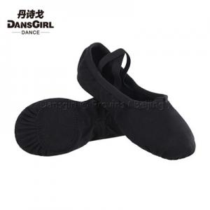 Stretch Twill Split Sole Ballet Dance Shoes(Boys & Men)
