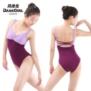 Two-tone Camisole Leotard with Double Straps