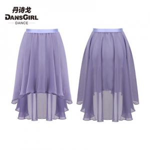 Long Chiffon Skirt with Shiny Waist