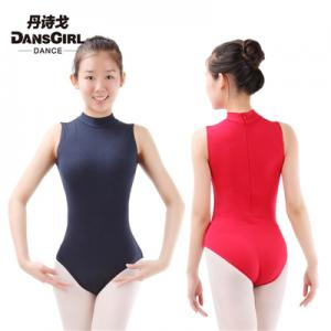 Turtle-neck Sleeveless Leotard