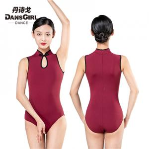 Turtle Neck Zip Back Sleeveless Leotard