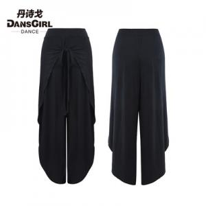 Two-layer Pants with Split Side